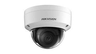 hikvision 2 MP Ultra Low Light Network Dome Camera